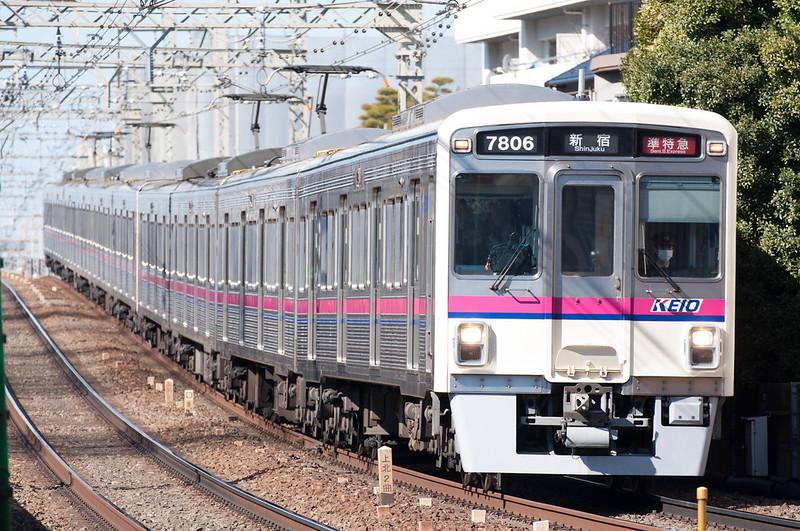 Keio Line S.S.Express Shinjuku 7806F+7***F