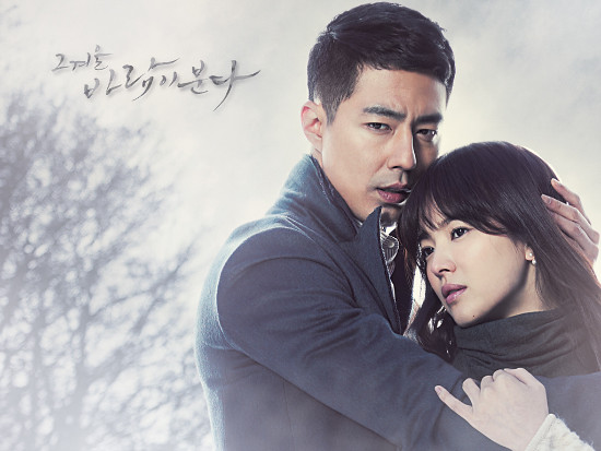 That Winter The Wind Blows Episode 12