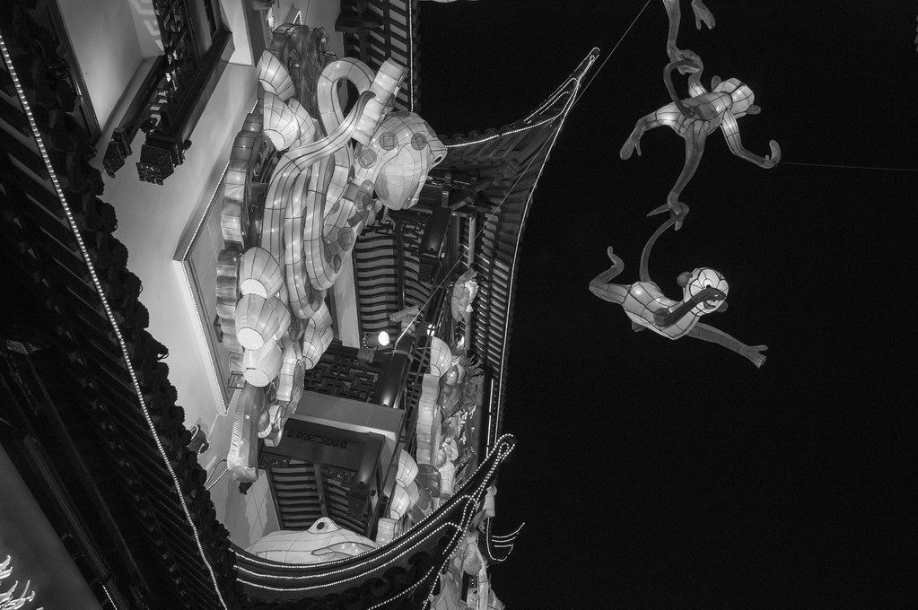 城隍廟燈會