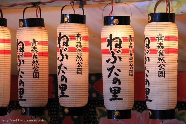 20120219_AomoriJapan_2825 f