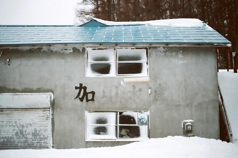 Saroma, Hokkaido