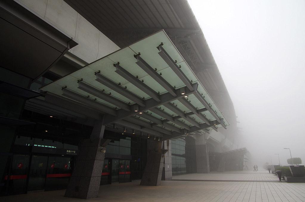 霧鎖&朝露