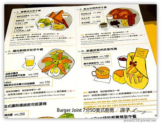 Burger Joint 7分SO美式廚房 17