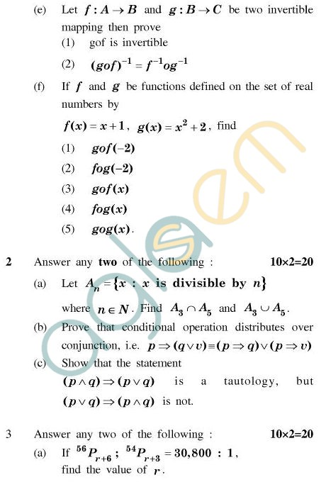 UPTU MCA Question Papers MCA 2442 Discrete