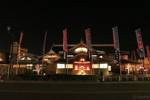 Sakura Bath House