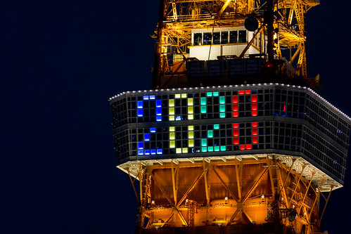 Tokyo Tower Special Lightup <Invitation for 2020 Olympic Games> (Shibakouen, Tokyo, Japan)