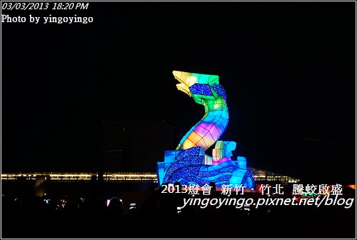 新竹竹北_2013燈會DSC00083-1