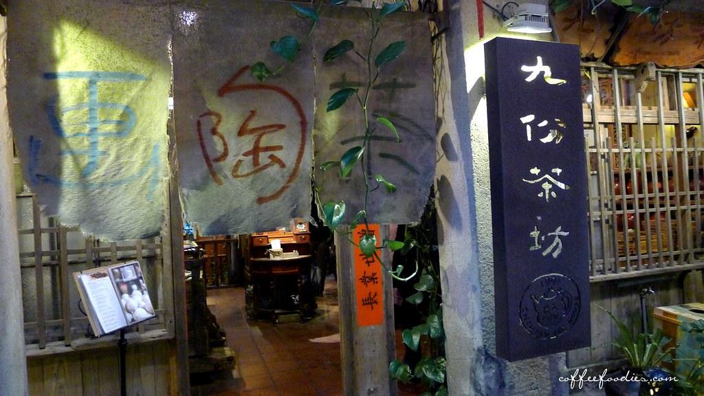 TAIWAN - JIU FEN