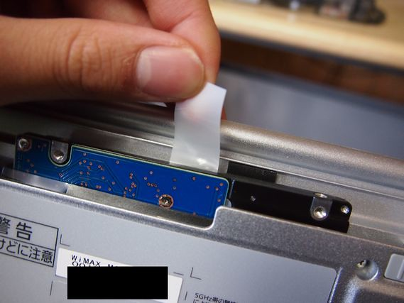 Pull HDD out