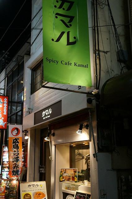 """Spicy Cafe Kamal"""