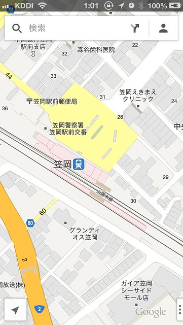 笠岡Google