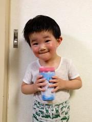 散髪したとらちゃん 2013/3/16