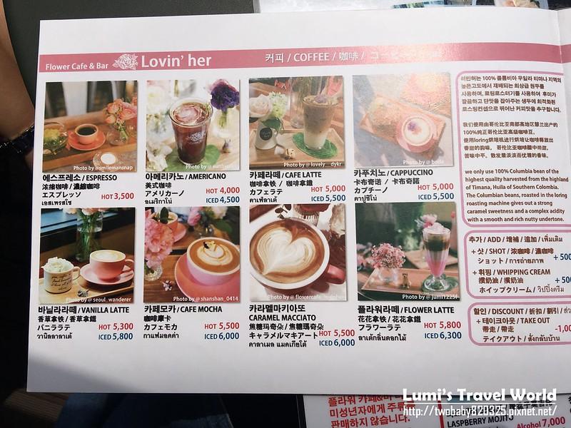 Flowercafe