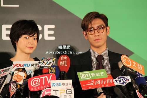TOP - Secret Message Taiwan Press Conference - 06nov2015 - koreastardaily - 07