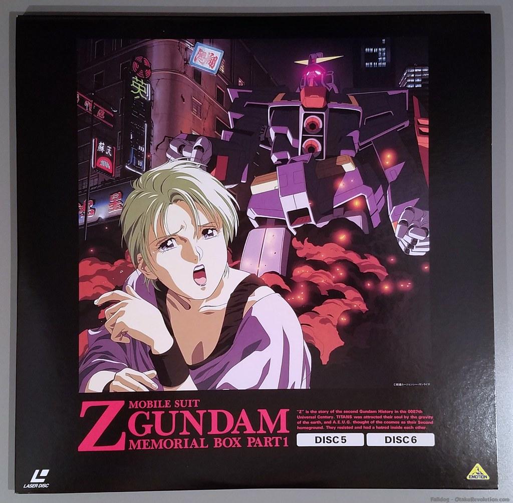 Zeta Gundam Laserdisc Box Set I 11