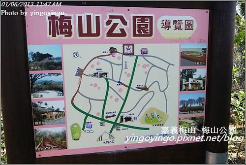 嘉義梅山_梅山公園20130106_R0071476