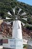 Kreta 2007-2 069