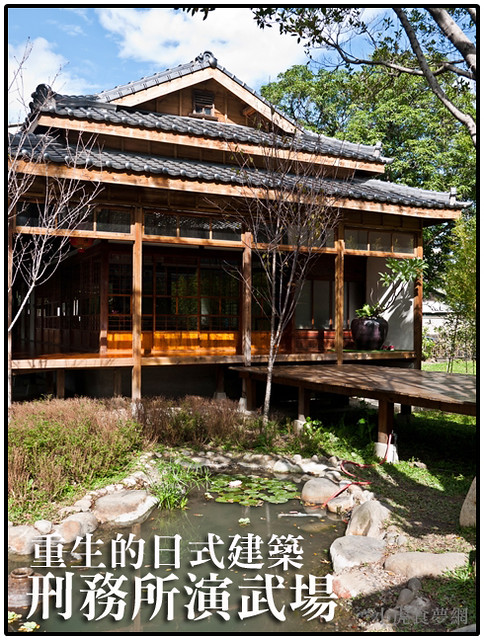 重生的日式築-刑務所演武場 (3)