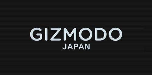 GIZMODOの記事にうちのブログがチラッと取り上げられた