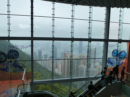 HK13-Hong Kong1-Victoria (40)