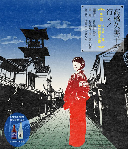 webdice_kumikogayuku20130220ver