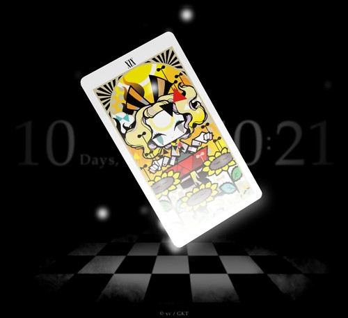 130220(2) - 神祕新動畫《il sole penetra le illusioni》(陽光穿透幻境)官網搶先開張,預定3/2揭曉情報!