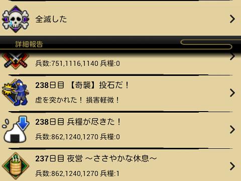 device-2013-02-24-040457