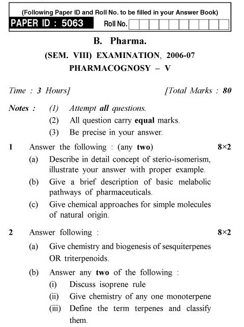 UPTU B.Pharm Question Papers PH-482 - Pharmacognosy-V