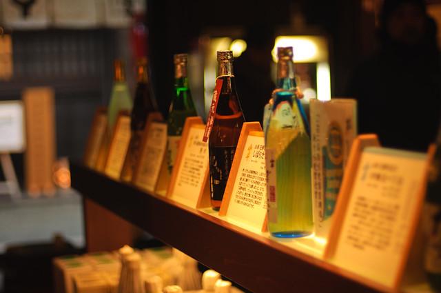 日本酒 - Japanese Sake