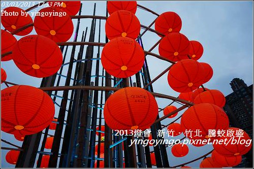新竹竹北_2013燈會DSC00060