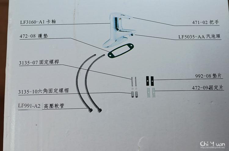 HCG洗臉盆水龍頭05.jpg