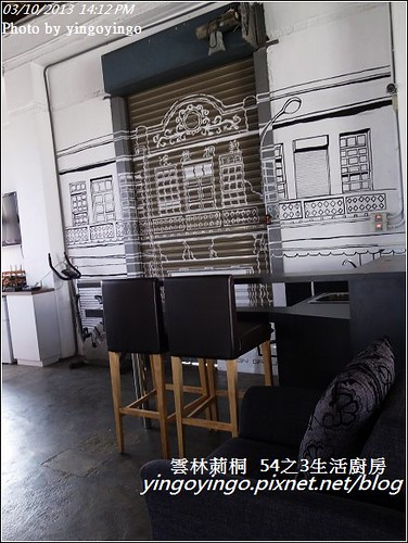雲林莿桐_54之3生活廚房20130310_R0073036