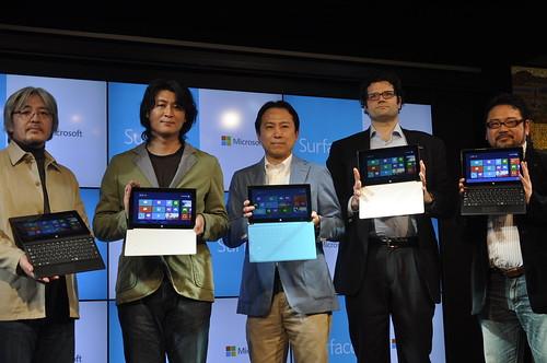 マイクロソフト Surface 攻殻機動隊ARISE