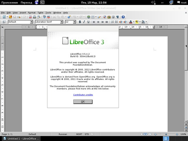 LibreOffice в Kali Linux