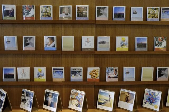 2013新光三越國際攝影聯展(點點印聯展)