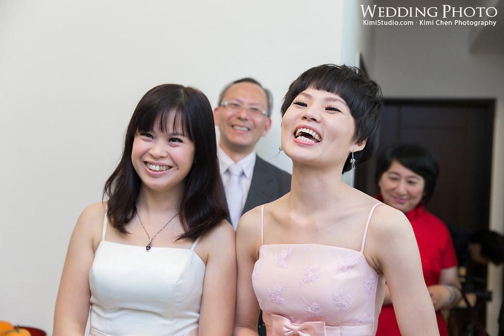 2013.02.15 Wedding-041