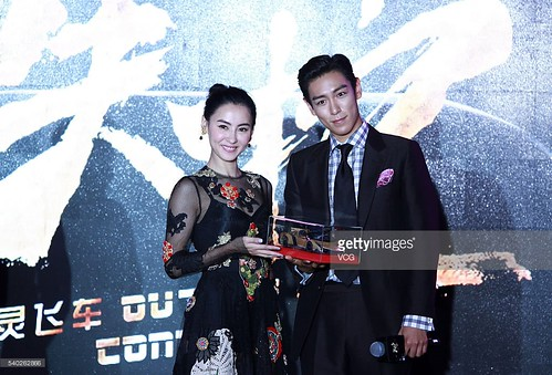 TOP Shanghai Press Con OUT OF CONTROL 2016-06-14 (8)