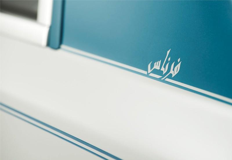 Rolls-Royce-Firnas-Motif