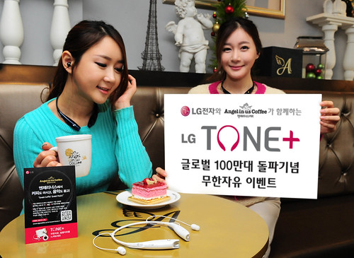 LG전자 스테레오 블루투스 헤드셋 LG TONE시리즈 100만대 돌파기념 엔제리너스 제휴 이벤트