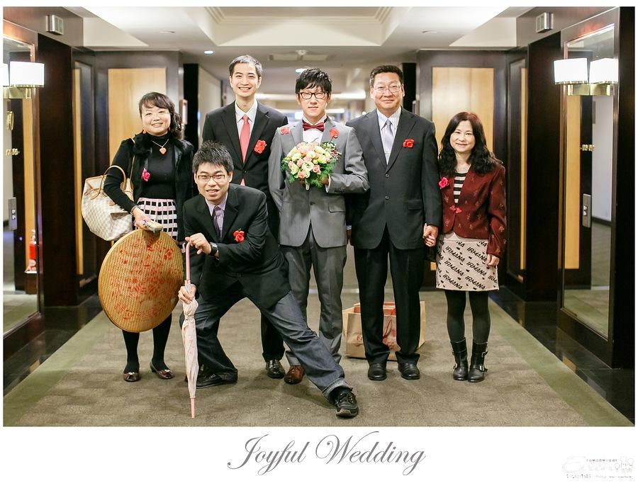 開赫&嘉佩 婚禮記錄_0045