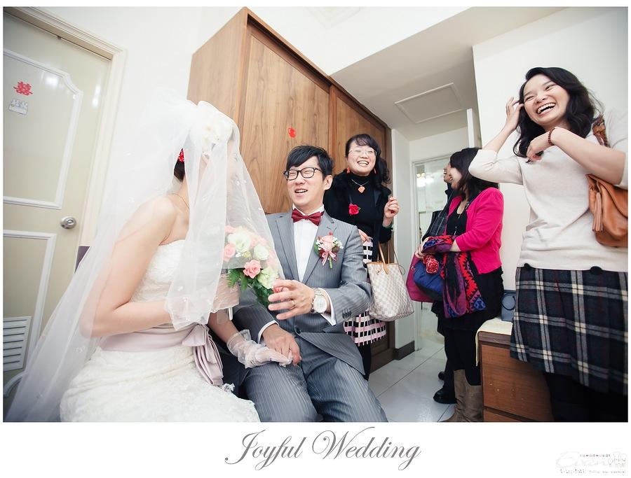 開赫&嘉佩 婚禮記錄_0115