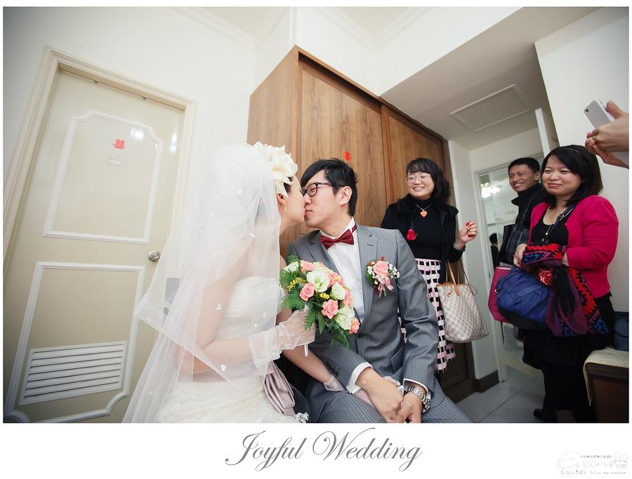 開赫&嘉佩 婚禮記錄_0118