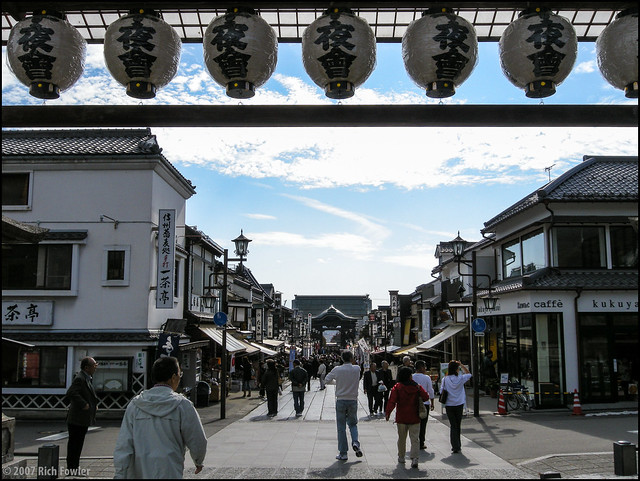 Zenkoji Temple, Shopping Area.