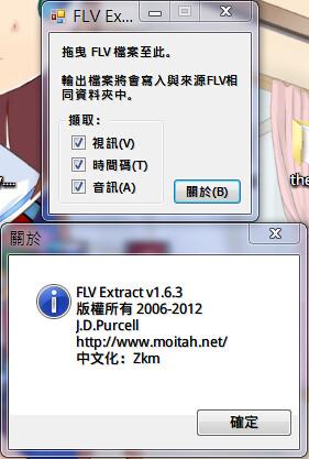 ilowkey.net-2013-01-14_002607.png