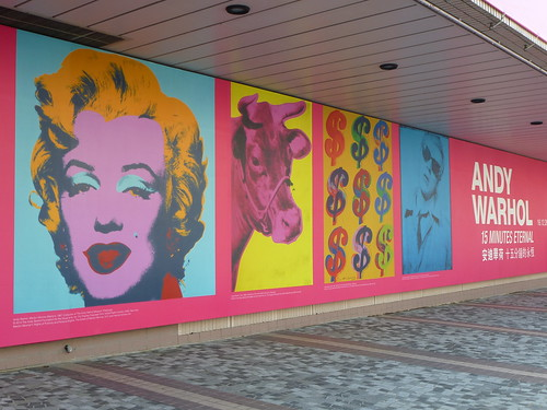 HK13-Kowloon-Musee d'art (27)