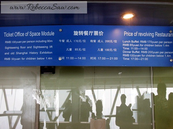 Shanghai Day 2 - RebeccaSaw-037