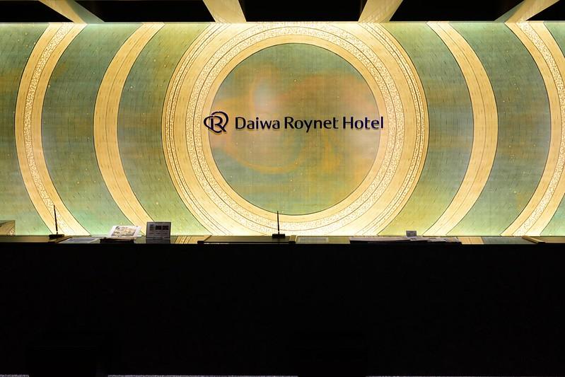 Daiwa Roynet四条烏丸