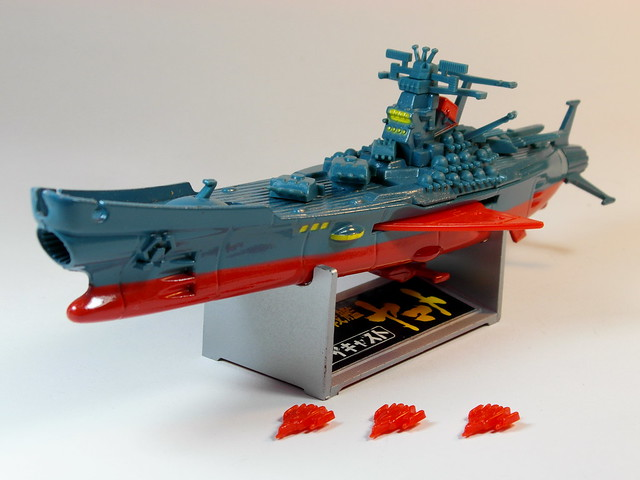 Nomura Toy (野村トーイ) – Diecast – 1/1300 Space Battleship ...