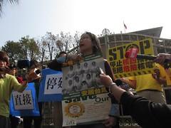 12年了,政府仍以核四為政治籌碼操弄,人本教育基金會副執行長謝淑美沉痛表示,不要操弄核四議題。(圖片來源:綠色公民陣線臉書粉絲團)