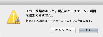 スクリーンショット 2013-03-02 11.16.01
